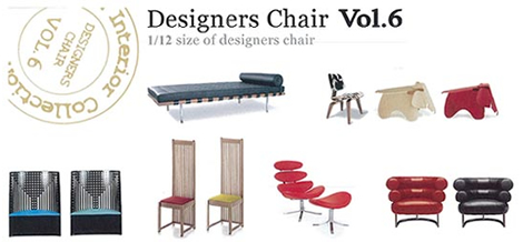 Designers_chair6