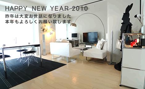 New_year2010_b