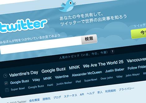 Twitter_drama